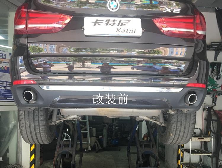 成都宝马X5排气改装方形排气管